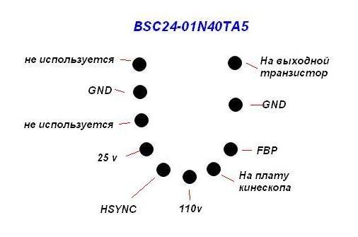 post-175612-0-50753500-1454610838_thumb.jpg