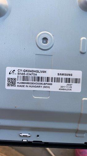 display mu6120k.jpg