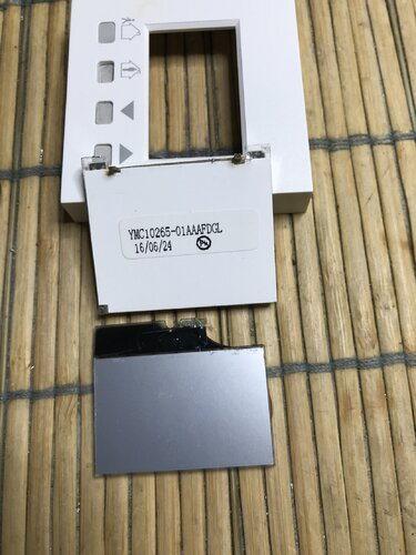 LCD cod spate.JPG